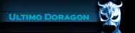 ウルティモドラゴン